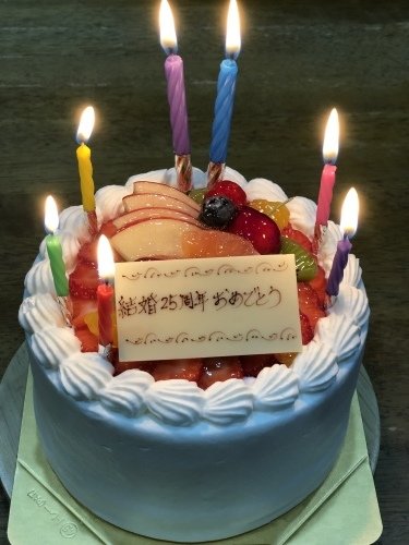 結婚25周年を迎えました☆_e0159185_23210020.jpeg