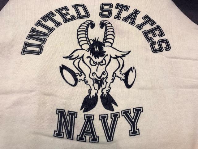 6月5日(水)マグネッツ大阪店ヴィンテージ入荷!!#8 U.S.Navy編!!ChambrayShirt & DungareeTrouser,N-3 H.B.T.Cap!!_c0078587_1565891.jpg