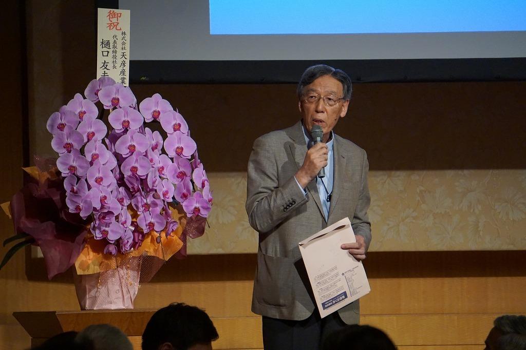 第22期株主総会・懇親会_e0190287_15175882.jpg
