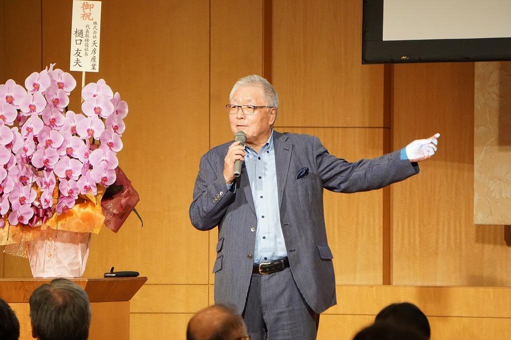 第22期株主総会・懇親会_e0190287_15231805.jpg