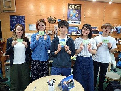 6月1日(土)2日(日)串本OW講習&TOUR★_f0079996_16020383.jpg