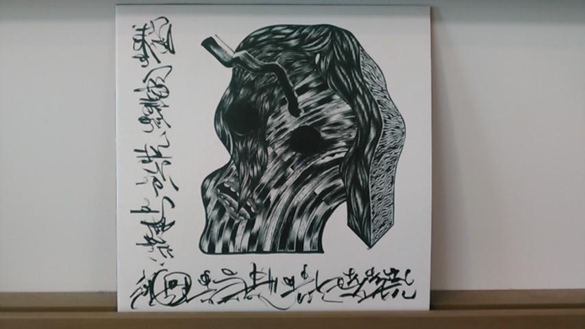 オススメ・ニューリリース新入荷 6/5_b0125413_20535033.jpg