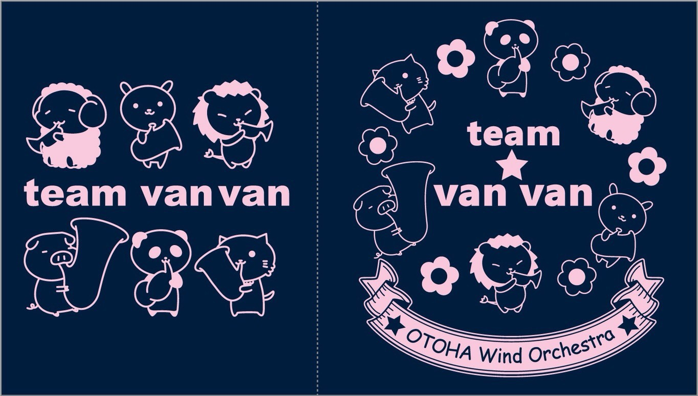team VanVanの話を少し…。_f0200416_12400421.jpg