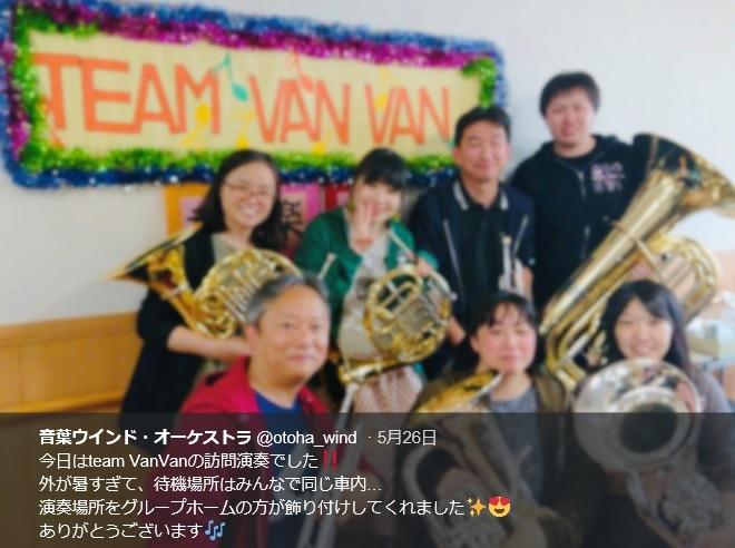 team VanVanの話を少し…。_f0200416_12404637.jpg
