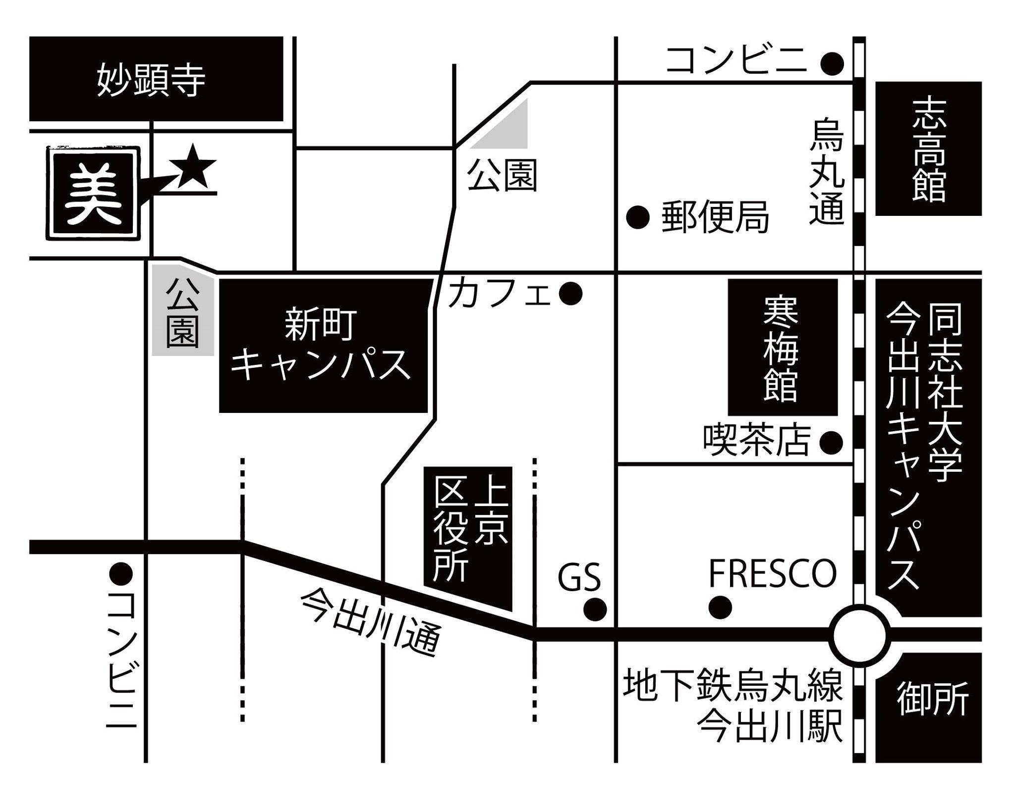 京都・大阪から3つのグループが集合「新アートコミュニティの挑戦」、スナック現美で!_b0165526_12030520.jpg