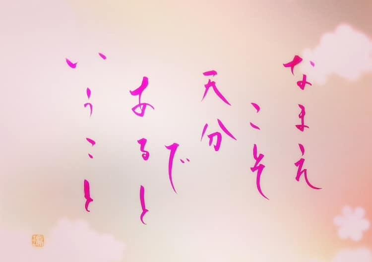 6月のイベント★ Live情報_d0168331_17573724.jpg