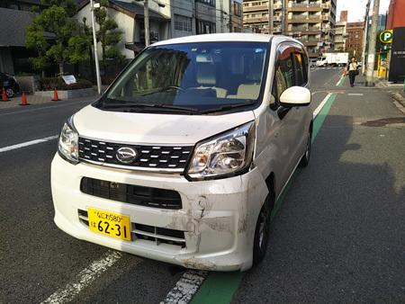 交通事故_b0400632_00581643.jpg