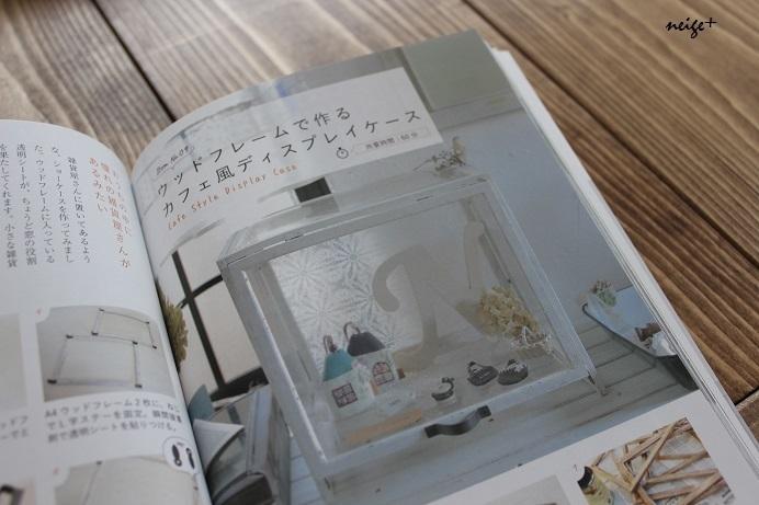 キッチンの見せる収納♪100均フレームだけで作る『ショーケース』(いこーよ掲載)_f0023333_20300175.jpg