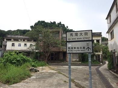 廃村を歩き、香港住宅問題を目の当たりにする☆Ma Wan\'s Abandoned Old Fishing Village_f0371533_13161969.jpg