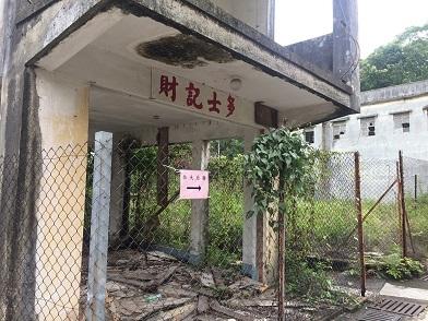 廃村を歩き、香港住宅問題を目の当たりにする☆Ma Wan\'s Abandoned Old Fishing Village_f0371533_13162566.jpg