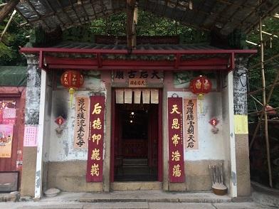 廃村を歩き、香港住宅問題を目の当たりにする☆Ma Wan\'s Abandoned Old Fishing Village_f0371533_13163221.jpg