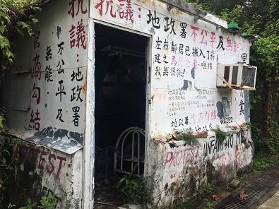 廃村を歩き、香港住宅問題を目の当たりにする☆Ma Wan\'s Abandoned Old Fishing Village_f0371533_13164435.jpg