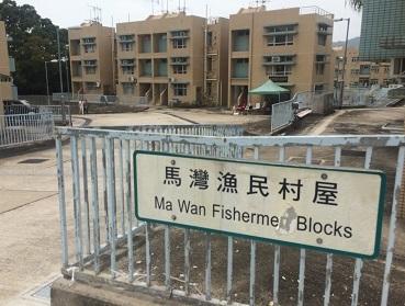 廃村を歩き、香港住宅問題を目の当たりにする☆Ma Wan\'s Abandoned Old Fishing Village_f0371533_13170772.jpg