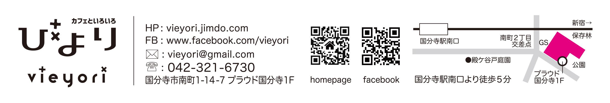 次回びよりのメニュー☆_b0290647_18295034.jpg