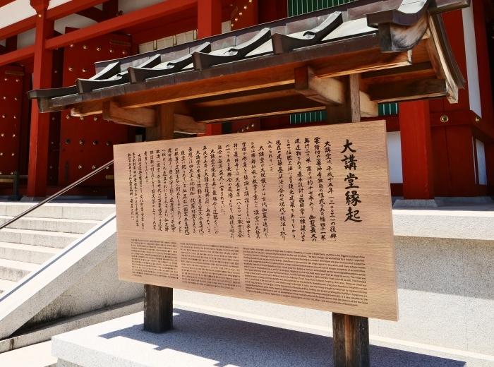 奈良・薬師寺  2019-06-07 00:00   _b0093754_21251376.jpg