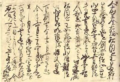 Gosho 中務左衛門尉殿御返事(二病抄) Two kinds of illness._f0301354_07011925.jpg