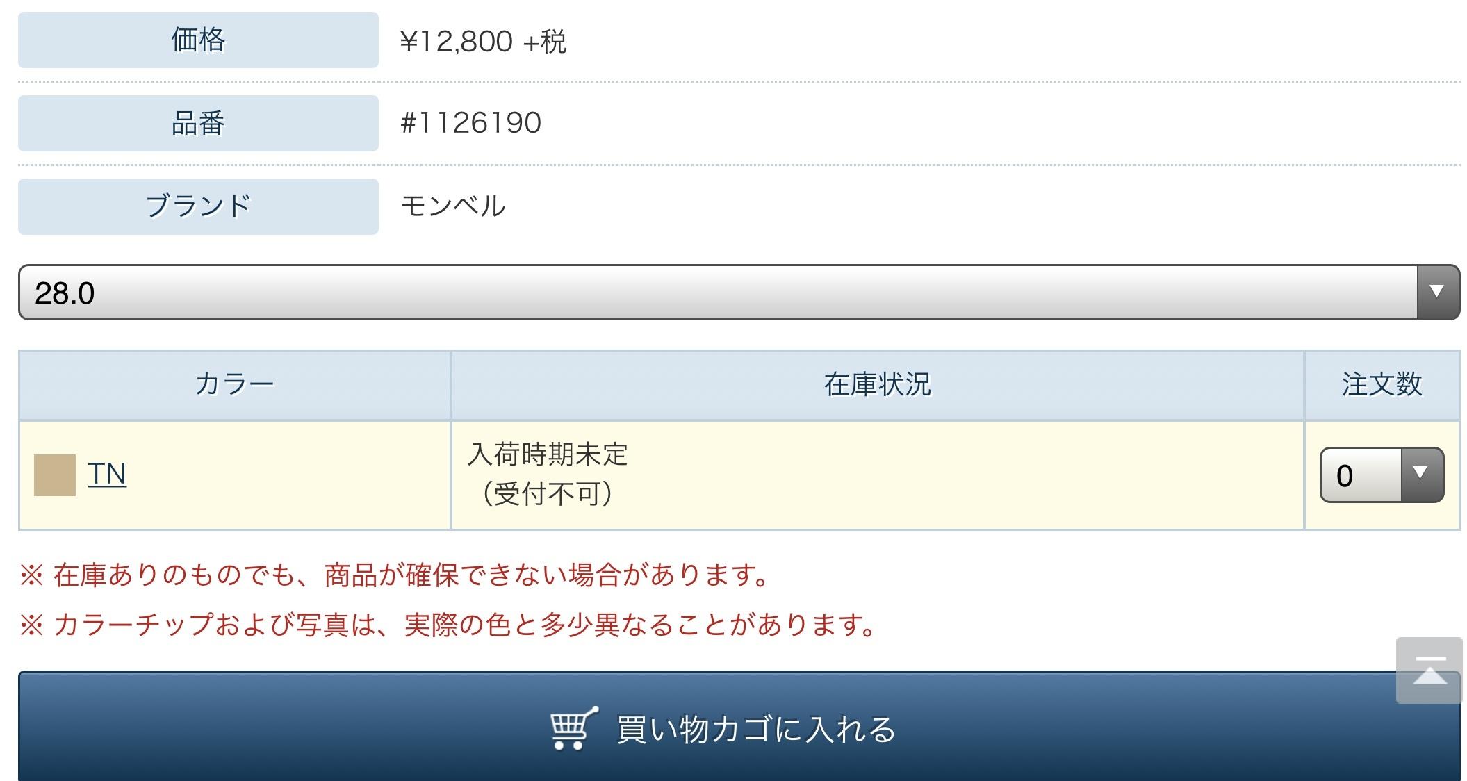 b0200358_12584345.jpeg