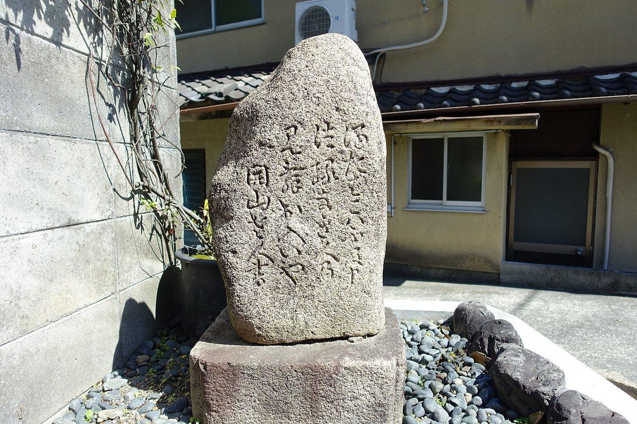 山崎の三笑亭_c0112559_08020282.jpg