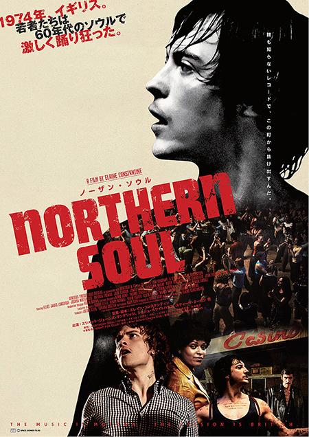 ノーザン・ソウル / Northern Soul_e0076761_23524663.jpg
