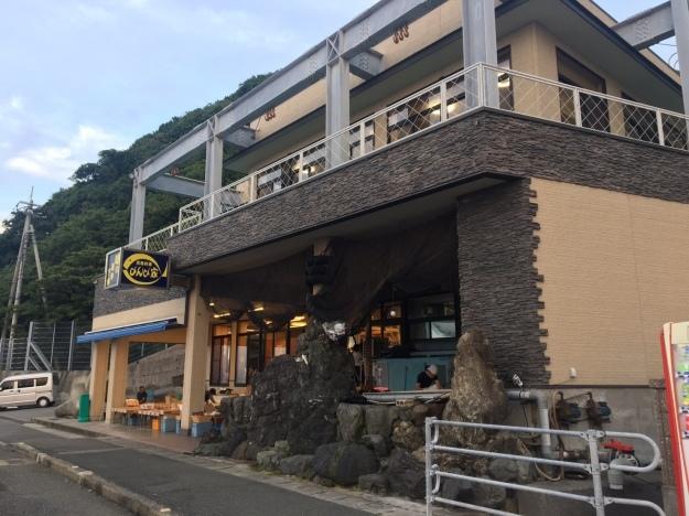 鳴門の渦潮と徳島グルメ♪             徳島_e0184067_16493445.jpeg