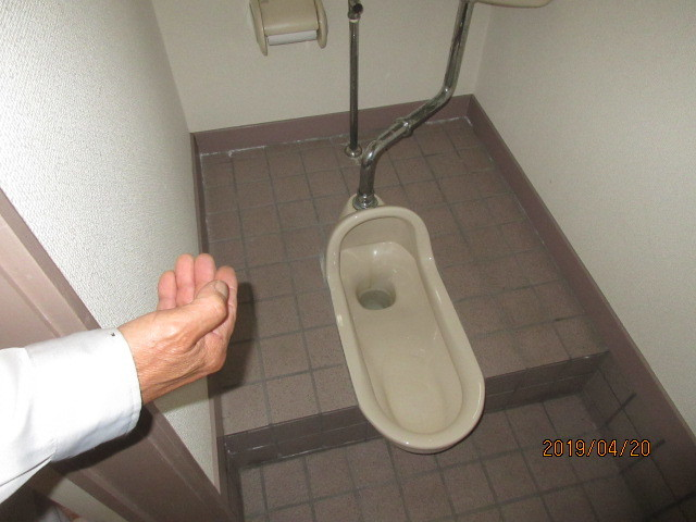 トイレを和式から洋式に!_d0244968_11291415.jpg