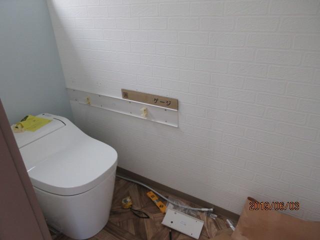 トイレを和式から洋式に!_d0244968_11420820.jpg