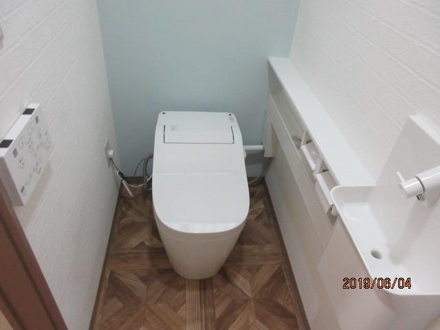 トイレを和式から洋式に!_d0244968_11445515.jpg
