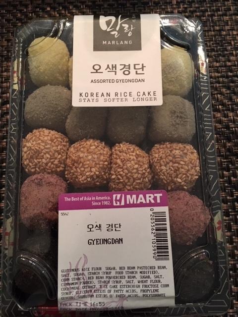 石焼ビビンバと韓国風お餅_e0350971_14005857.jpg