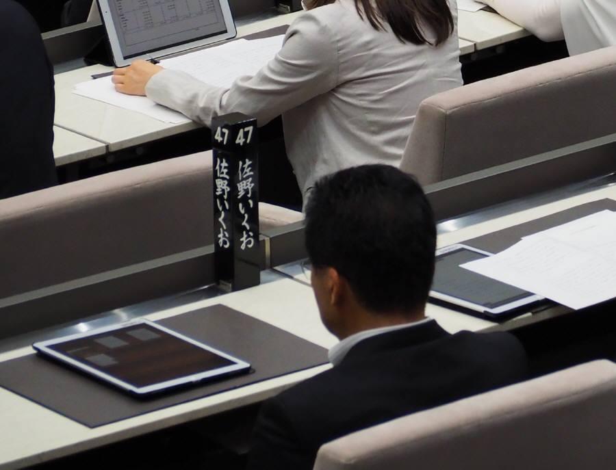 令和元年第2回都議会定例会_f0059673_08533358.jpg