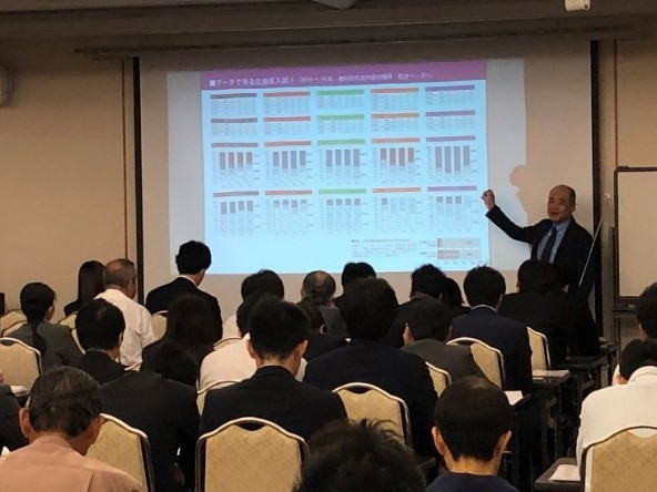 広島で公立高校入試分析セミナーが大盛況!_a0299375_13051428.jpg