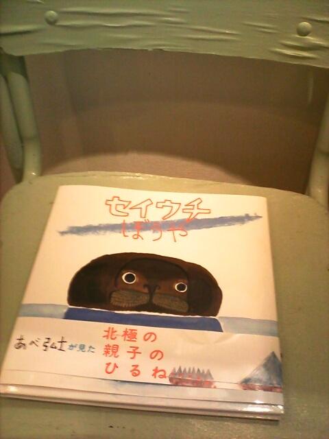 火野正平さんは。。。_d0261282_19380962.jpg