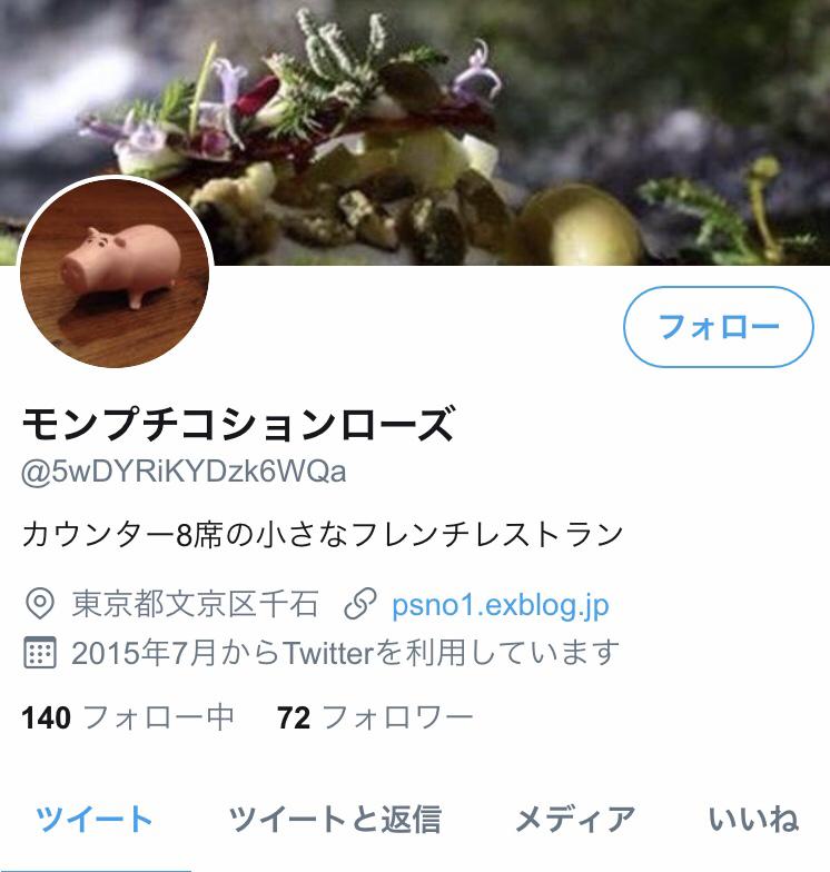 b0122893_20314592.jpg