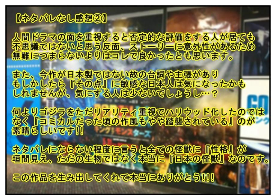 f0205396_18014857.jpg