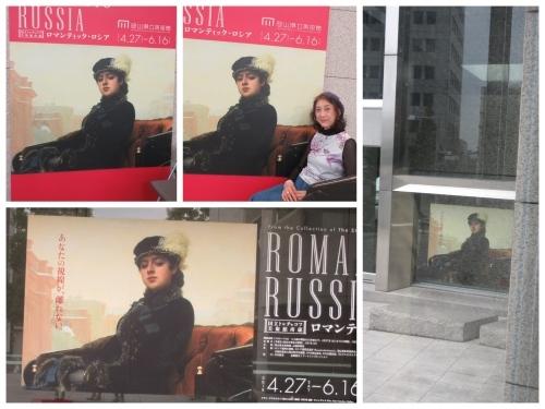 ロシアのモナリザに会ってきました。_e0341401_06224206.jpg