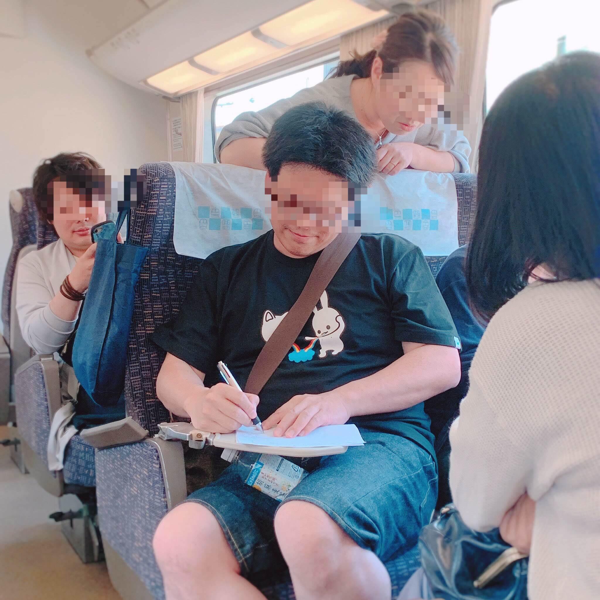 大阪遠足!!_a0113003_14213099.jpg
