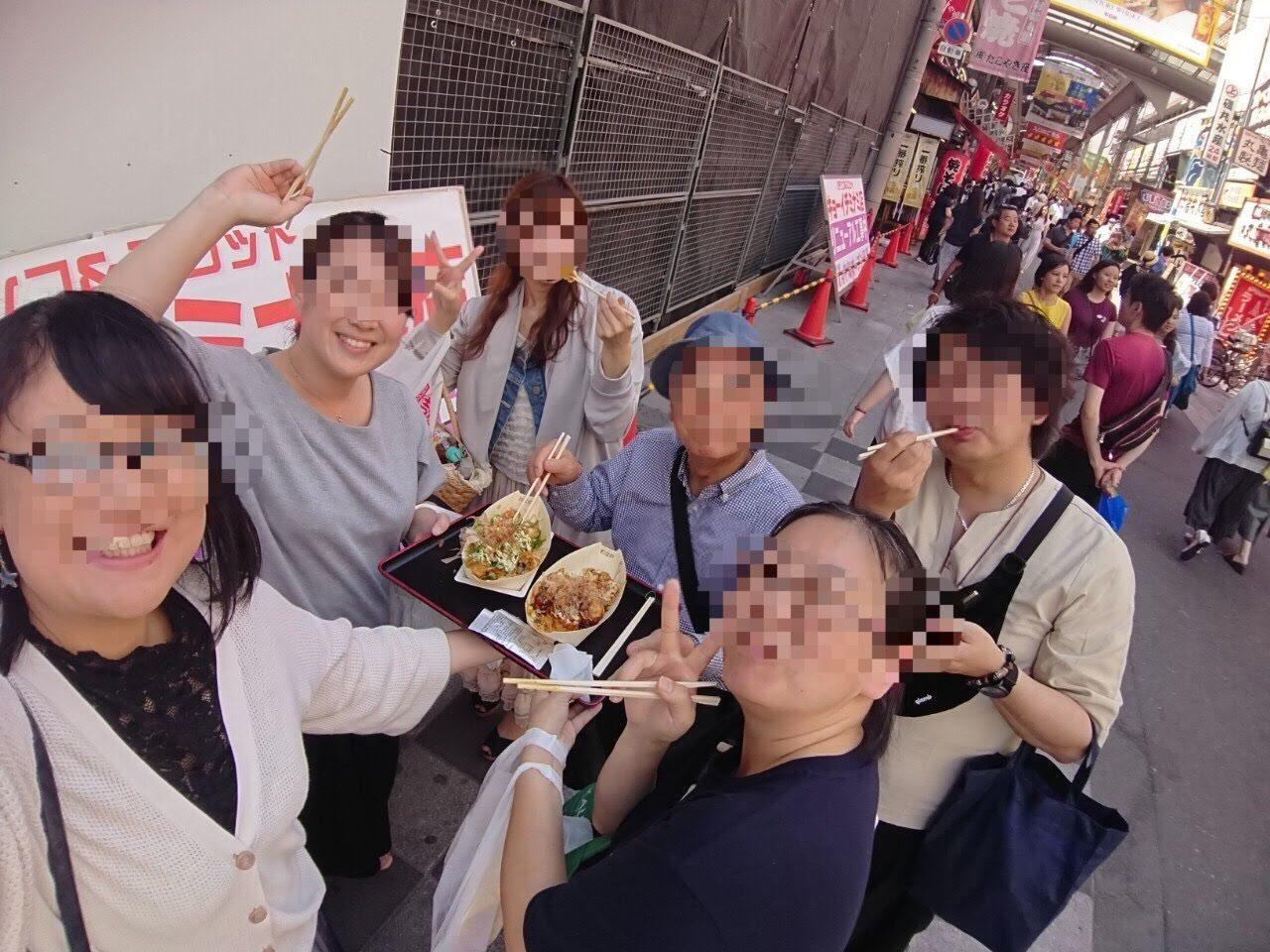 大阪遠足!!_a0113003_14394613.jpg
