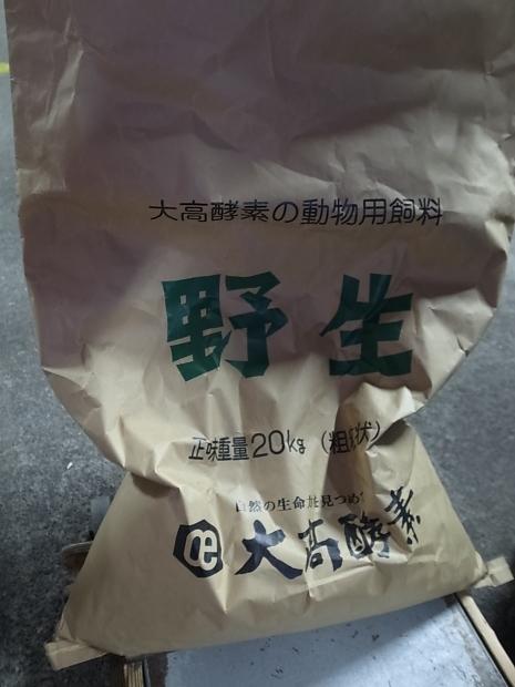 大高酵素 北海道工場見学_f0197703_16543127.jpg