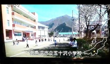 児童画廊 五十沢小学校_a0128408_15315100.jpg
