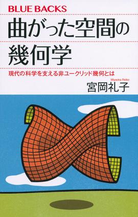 俺の「ねじれたソール」→東京五輪への秘策!?ねじれたジョギングシューズの開発にあった!?_a0348309_9264057.png