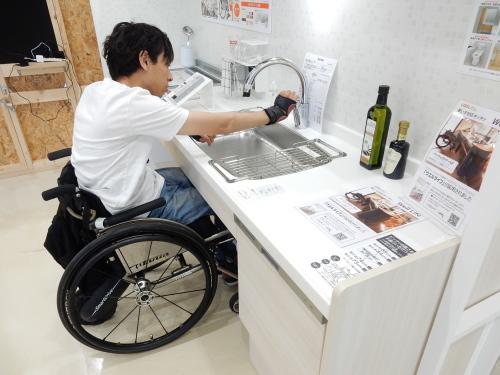 5月30日 「脊髄損傷者のための住宅事例発表」ご報告_d0130212_15291876.jpg