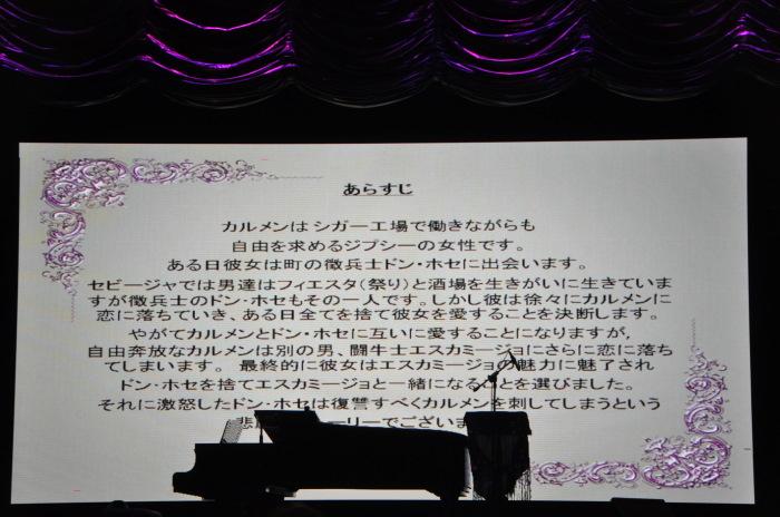 SMCスプレンディーダ号(日本一周)5月28-29日 金沢⇒釜山_f0053218_17021014.jpg