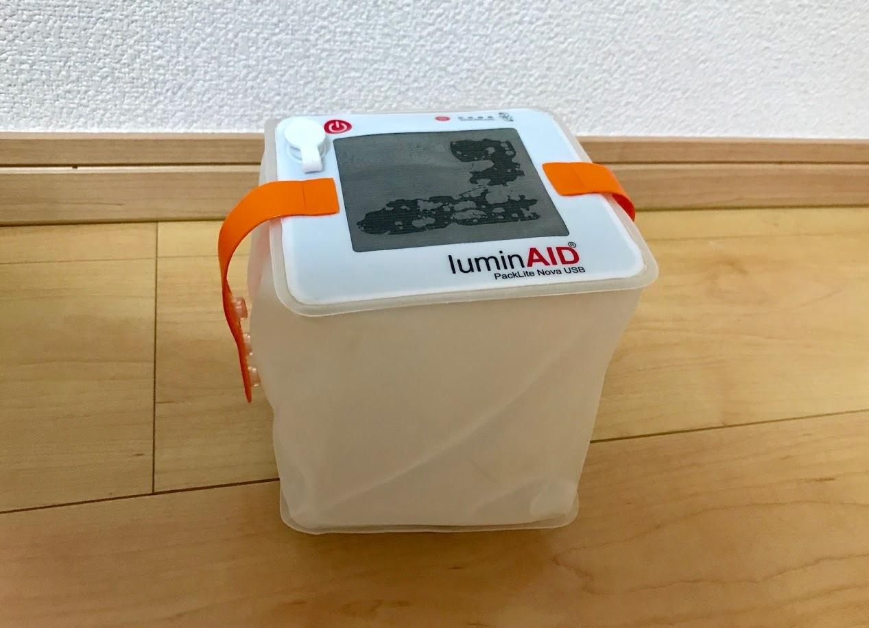 防水型ソーラーランタンLuminAIDを買った。_c0061727_09050525.jpg