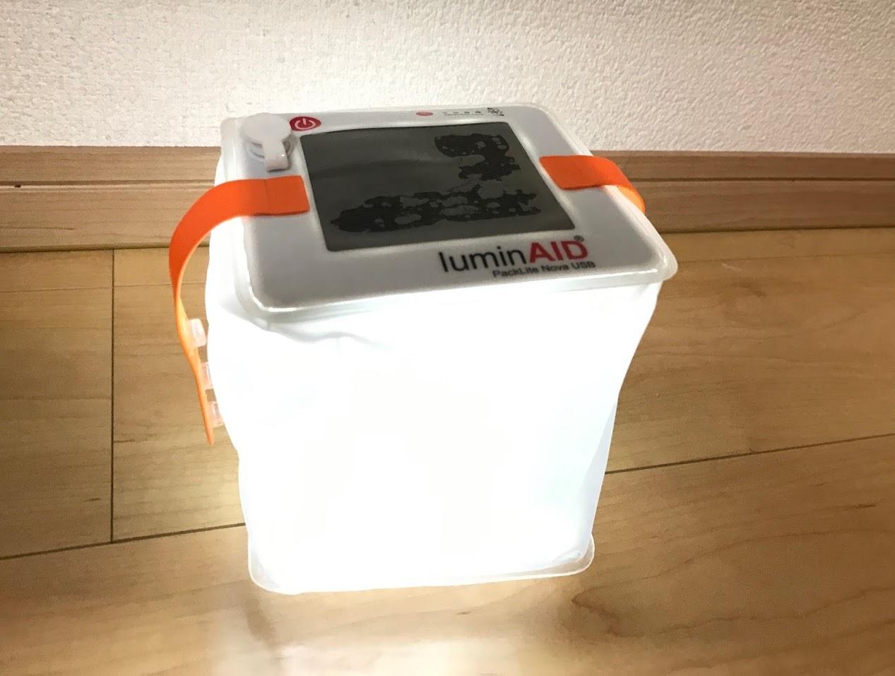防水型ソーラーランタンLuminAIDを買った。_c0061727_09050539.jpg