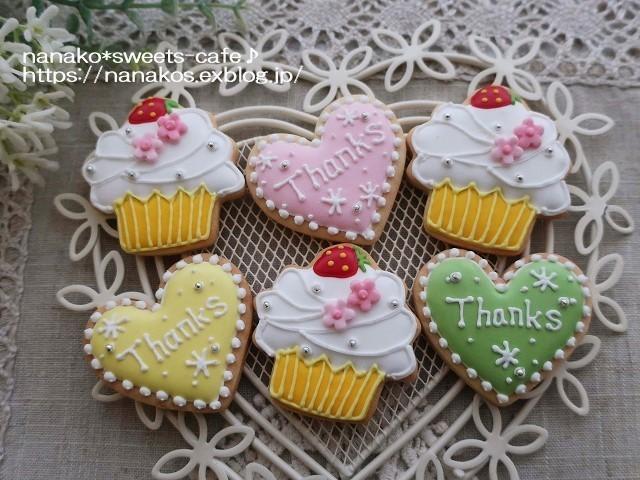 『 Thanks 』のアイシングクッキー_d0147030_20465697.jpg