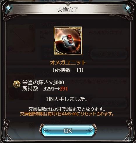 a0051043_01363279.jpg