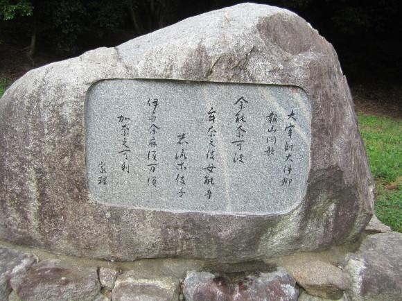 太宰府・坂本八幡宮には旅人の人生最後の秋に詠んだ歌碑がある_a0237545_16472775.jpg