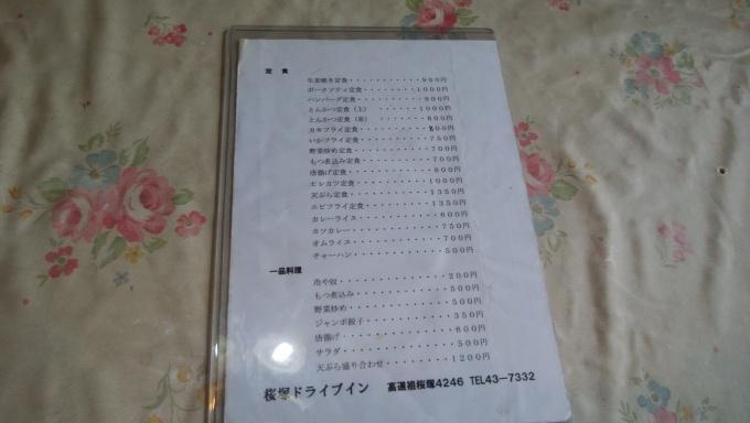 b0069556_19171821.jpg