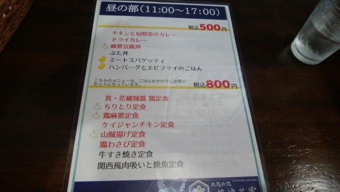 b0069556_20083943.jpg