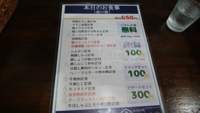 b0069556_20101666.jpg