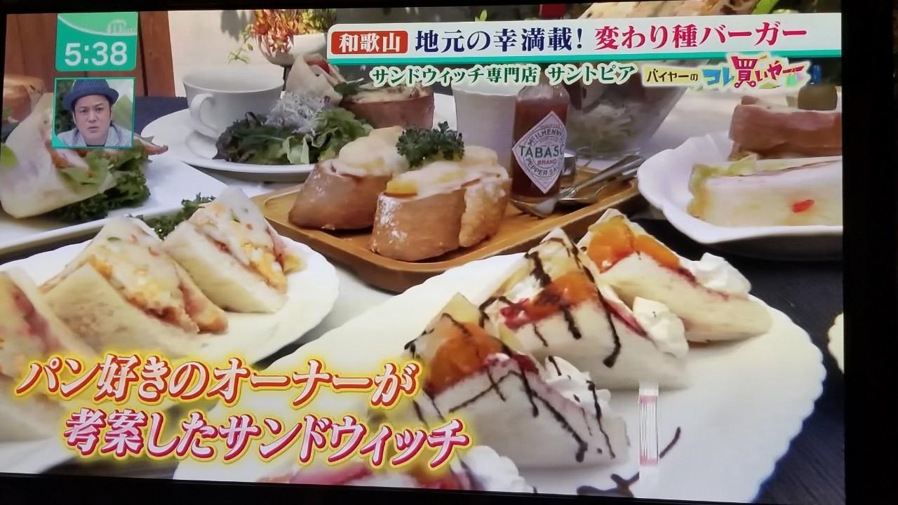 流石テレビ放送!!_a0142059_15570170.jpg